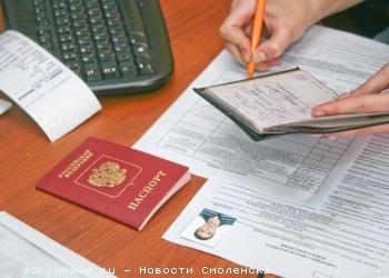 Правила оформления загранпаспорта госуслуги