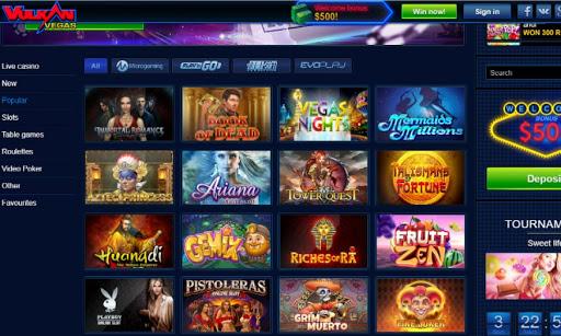 Сайт казино Вулкан Вегас